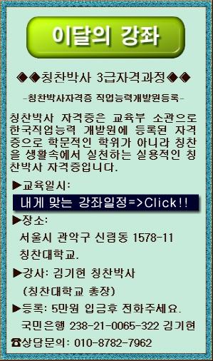 banner_b.jpg